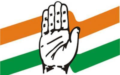 congress logo 730505 gk india today rh gkindiatoday com congress logo hand png congress lookup