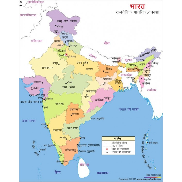 INDIA POLITICAL MAP | Gk India Today